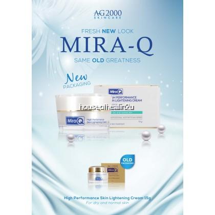 High Performance Skin Lightening Cream 15gm - New Pack