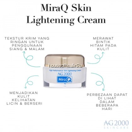 High Performance Skin Lightening Cream