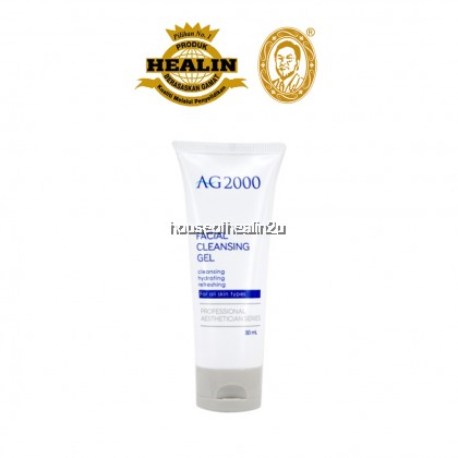 Facial Cleansing Gel 50ml