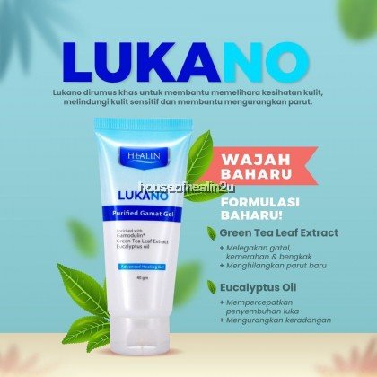 Lukano 40gm 2 box