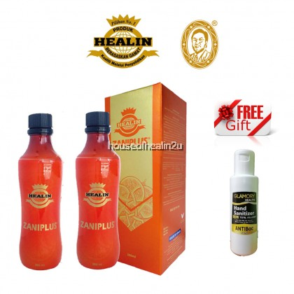 Zaniplus 350ml  Twin Pack